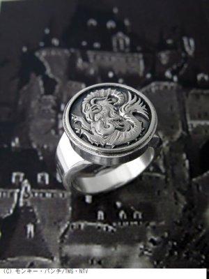 画像1: ルパン三世 カリオストロの城 クラリスのリング